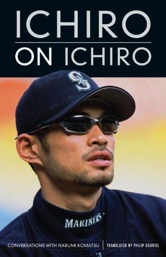 Ichiro on Ichiro