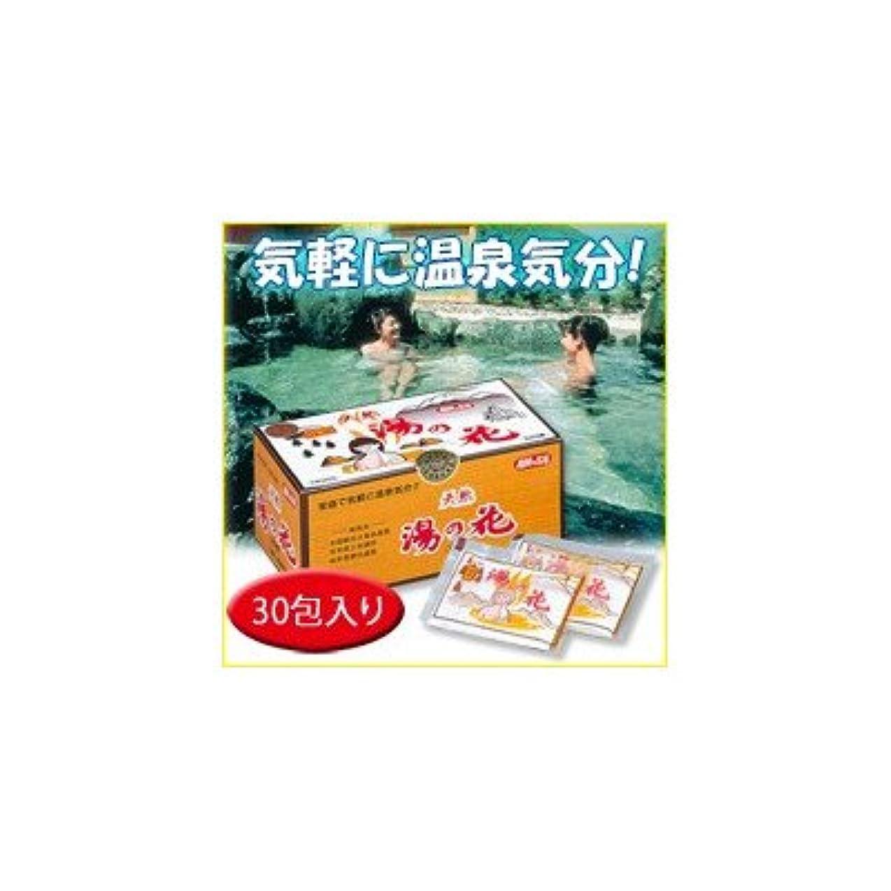ハム外国人カーテン天然湯の花(30包入り)