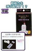 マジックグッズ中級ESPカードスペシャル G85556 日本製 japan 【まとめ買い12個セット】 37-246