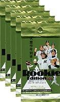 BBM2017 ベースボールカード ルーキーエディション未開封5パックセット