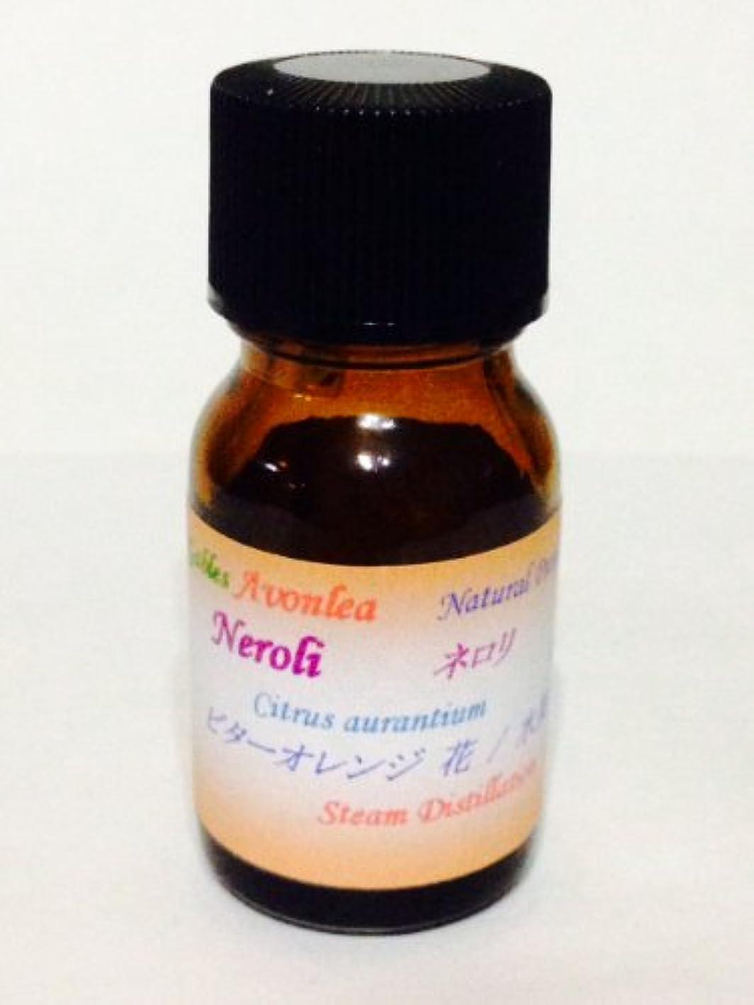 アイスクリーム適応的のれんネロリ ( ビターオレンジ花 の 精油 ) 100% ピュア エッセンシャル オイル 10ml