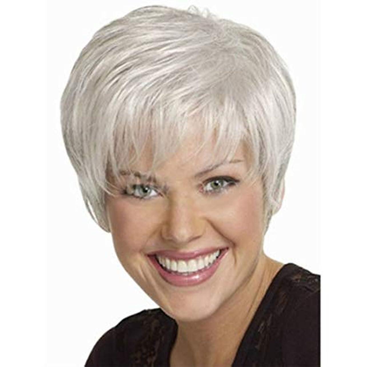 常に洗練対角線Kerwinner ショートヘアウィッグショートストレート人工毛フルウィッグ自然に見える高温ワイヤーウィッグ女性用