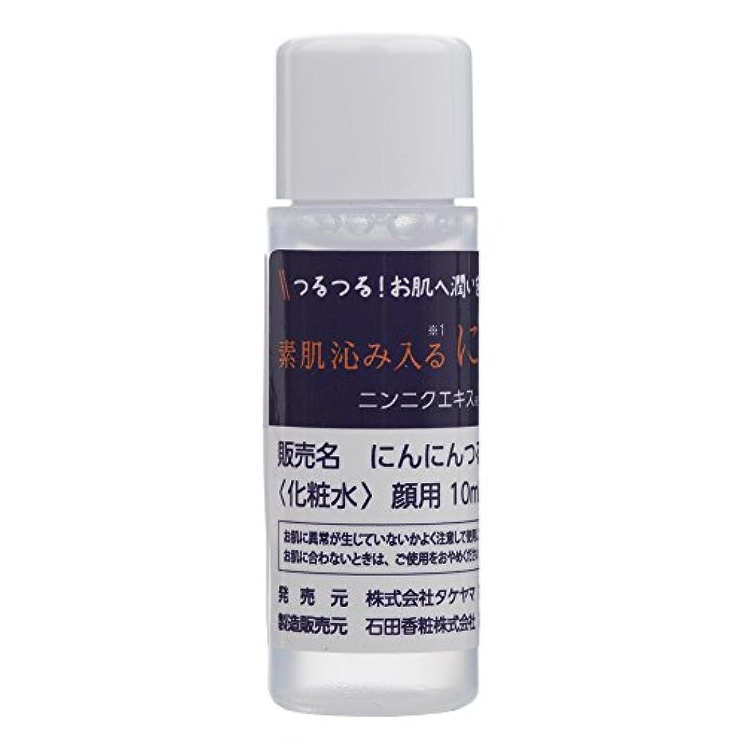 名前矢印富にんにんつるり お肌の健康と潤いを保つ化粧水です。 10ml