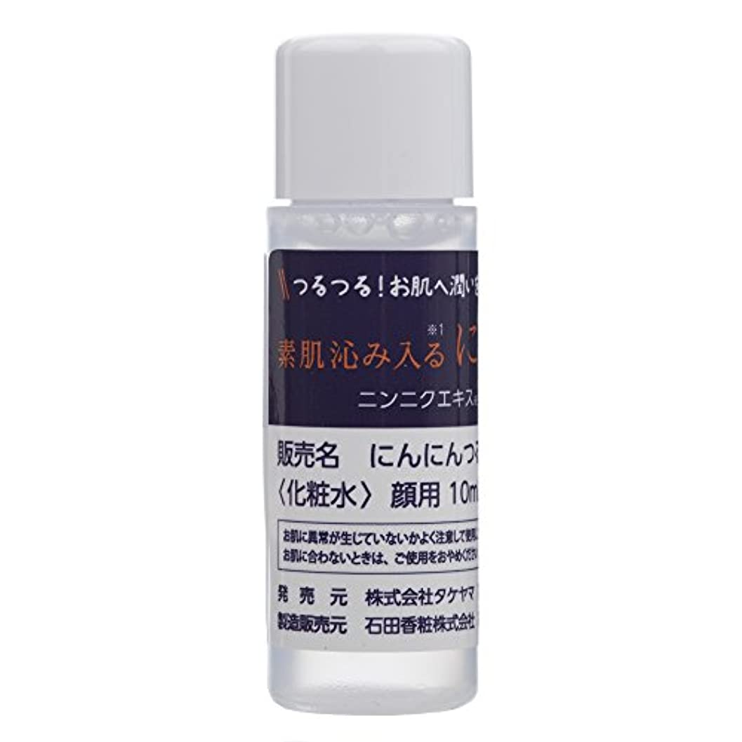 バタフライ概して湿度にんにんつるり お肌の健康と潤いを保つ化粧水です。 10ml