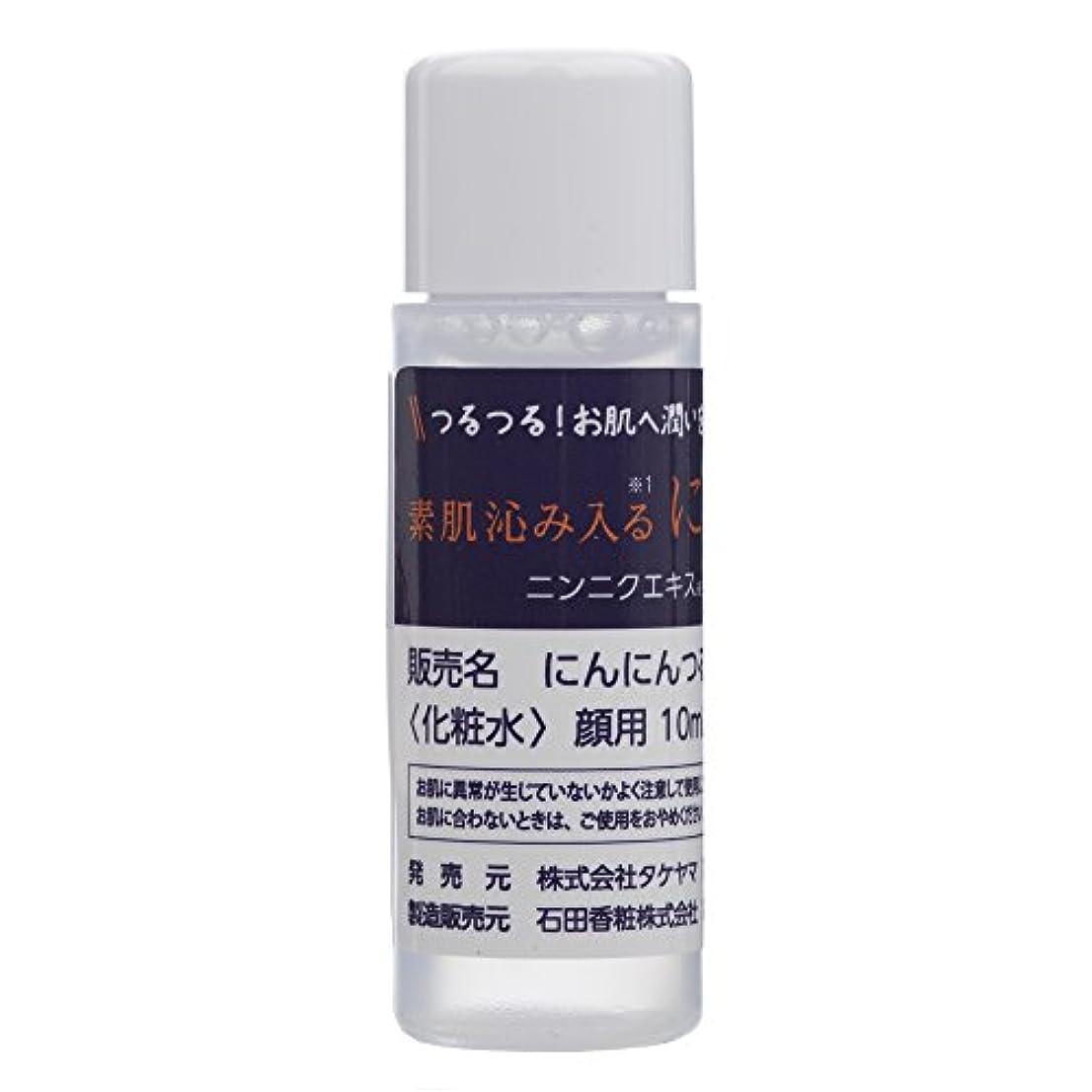 発表する暴露するソートにんにんつるり お肌の健康と潤いを保つ化粧水です。 10ml