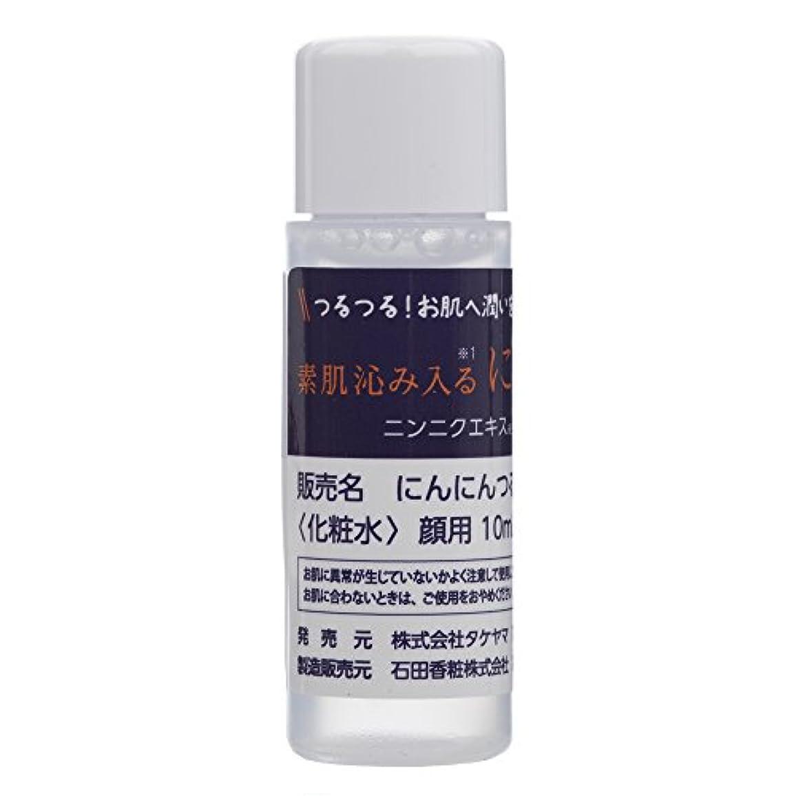鰐外出残り物にんにんつるり お肌の健康と潤いを保つ化粧水です。 10ml