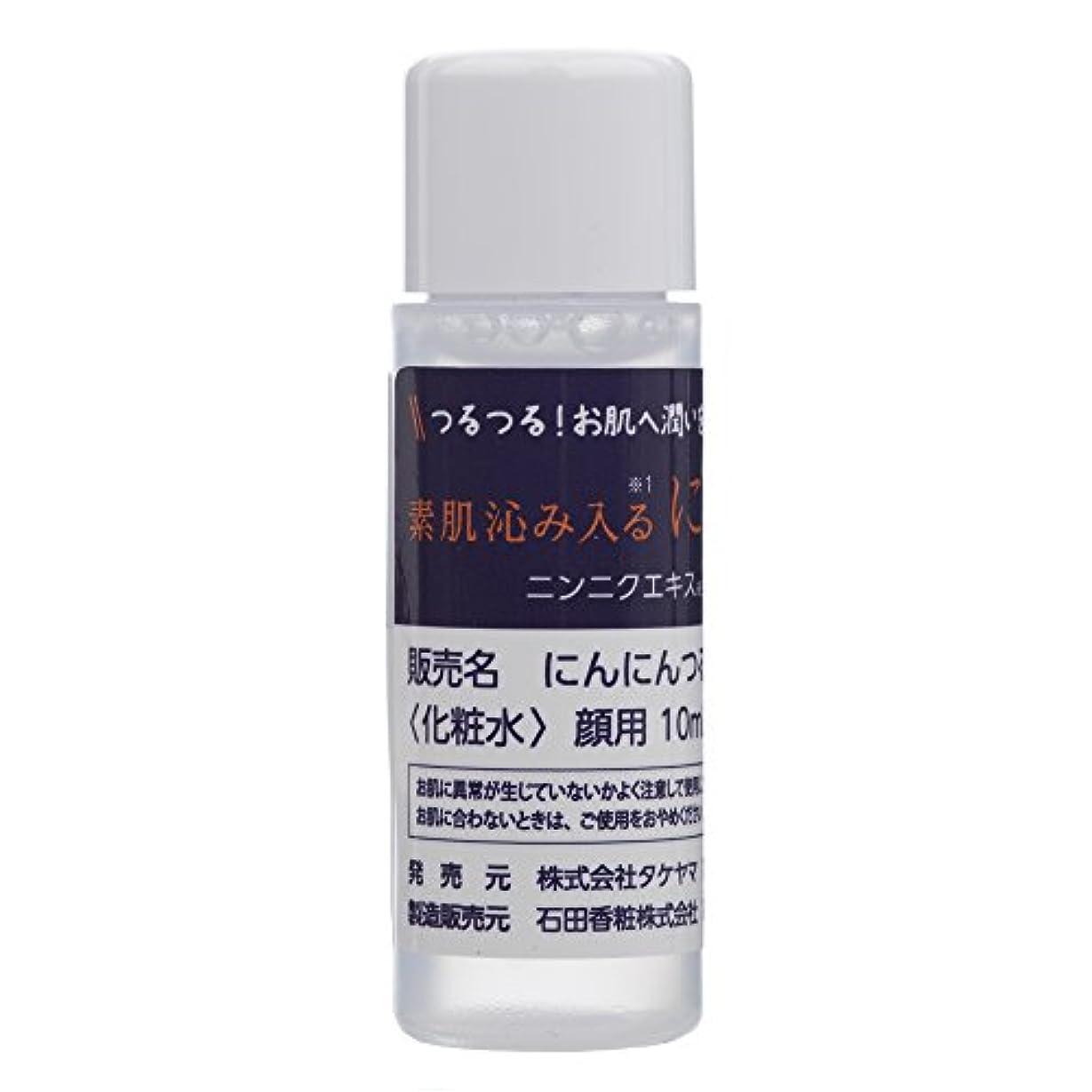 管理します凍ったくしゃくしゃにんにんつるり お肌の健康と潤いを保つ化粧水です。 10ml