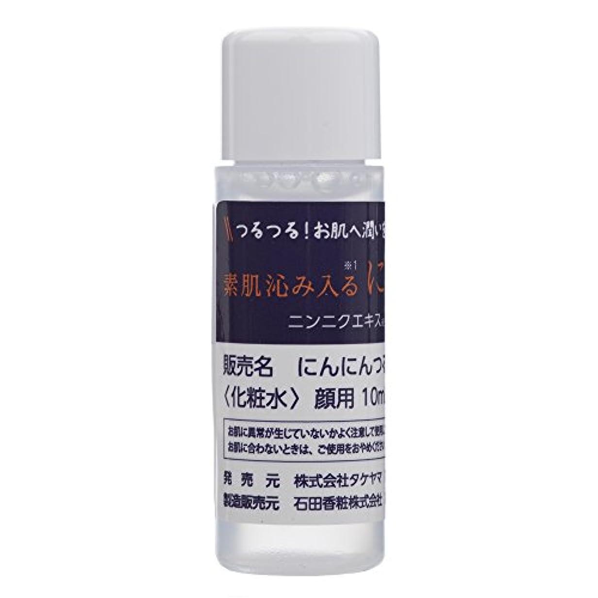 算術確かに輪郭にんにんつるり お肌の健康と潤いを保つ化粧水です。 10ml