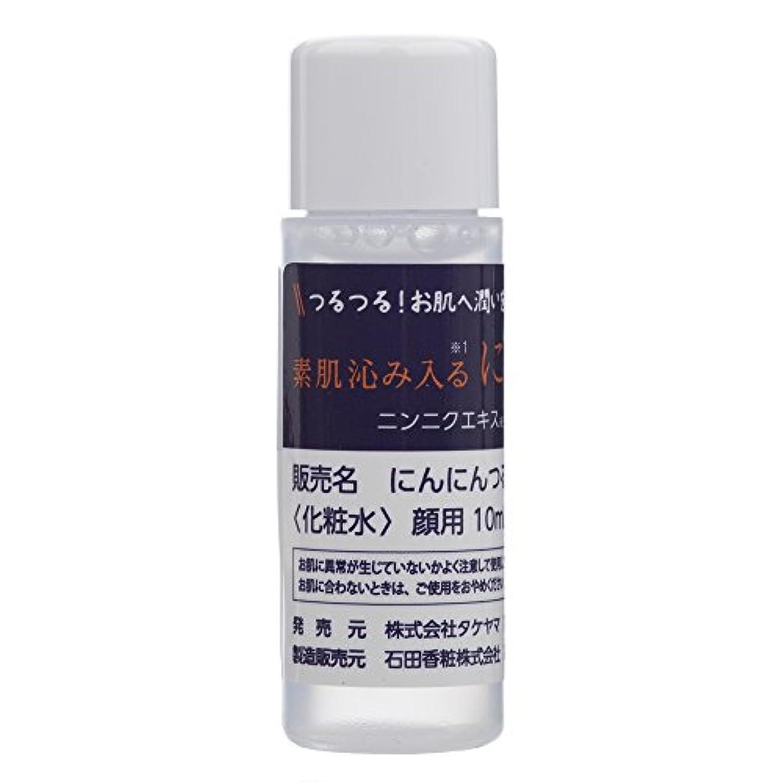 ドルジェスチャー団結にんにんつるり お肌の健康と潤いを保つ化粧水です。 10ml