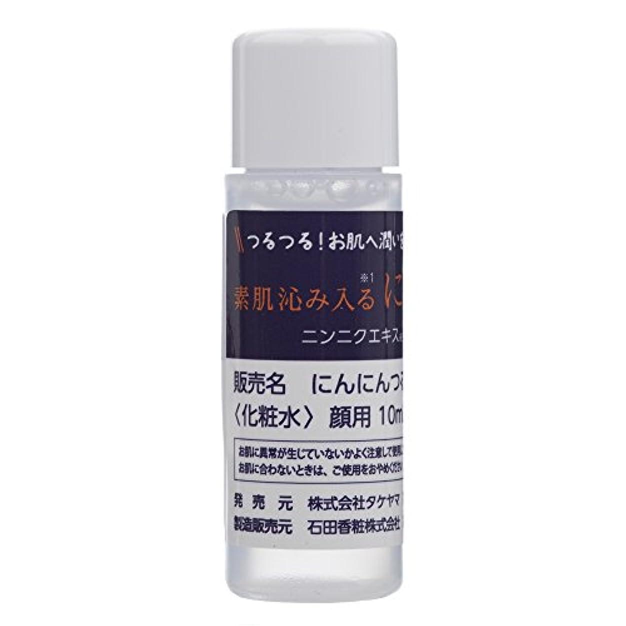 長々と歯科医気づくにんにんつるり お肌の健康と潤いを保つ化粧水です。 10ml