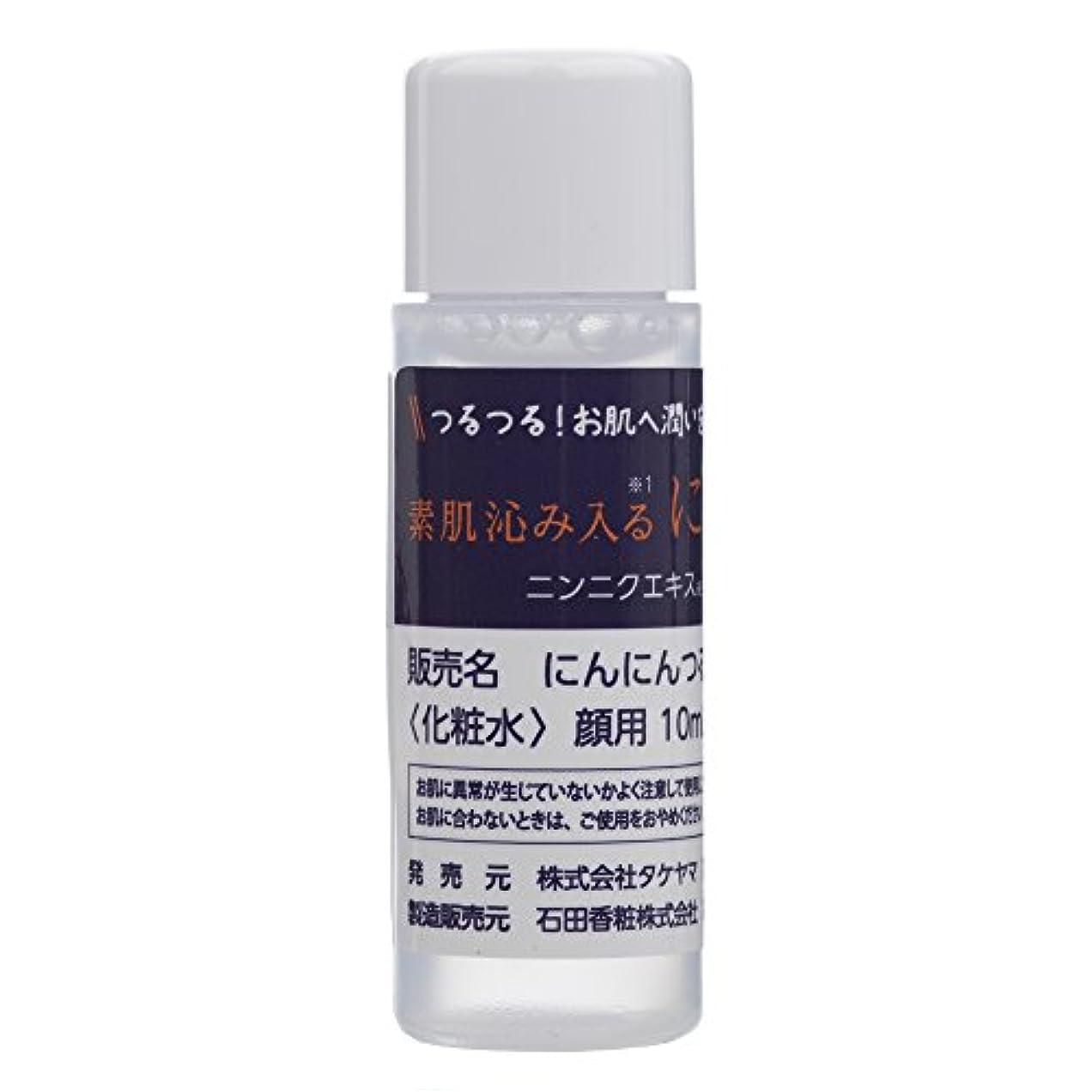 アシスト分析的散逸にんにんつるり お肌の健康と潤いを保つ化粧水です。 10ml