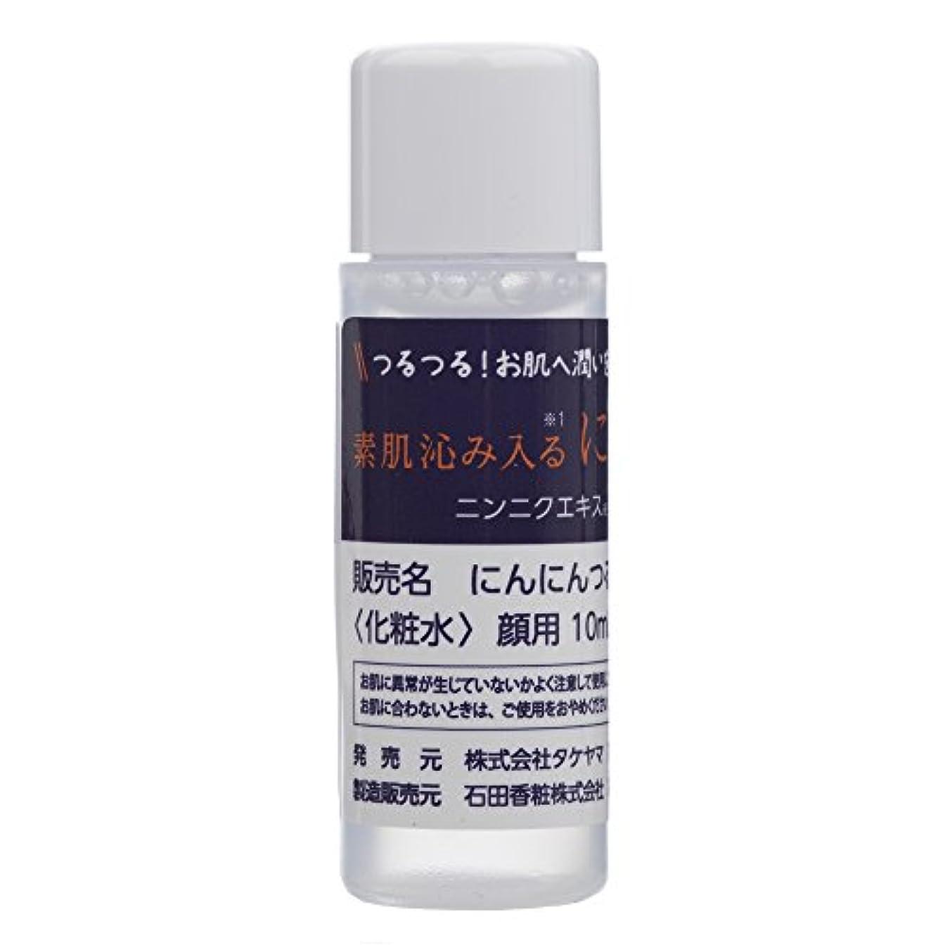 休み昼間主婦にんにんつるり お肌の健康と潤いを保つ化粧水です。 10ml