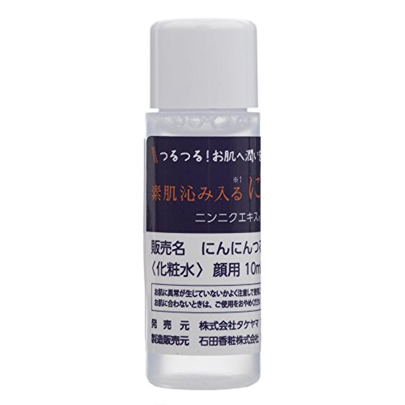 将来のインデックス司教にんにんつるり お肌の健康と潤いを保つ化粧水です。 10ml