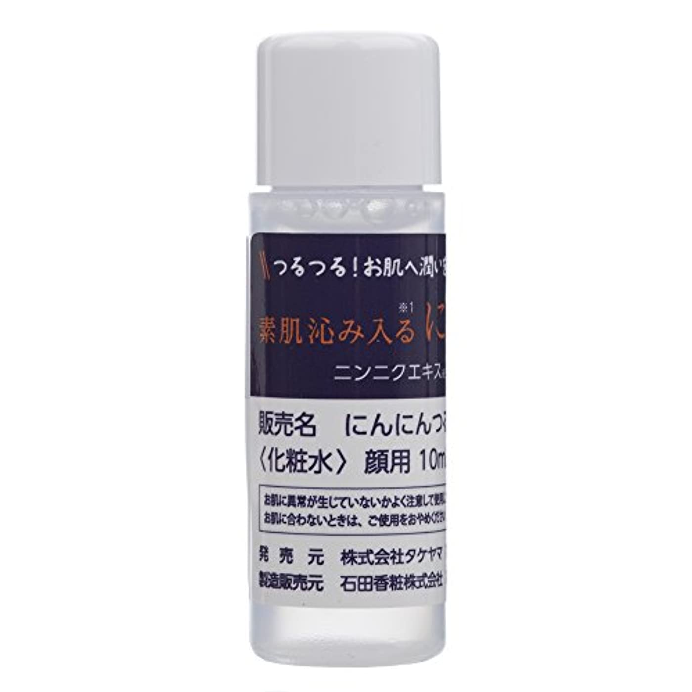 モデレータスチュアート島にんにんつるり お肌の健康と潤いを保つ化粧水です。 10ml