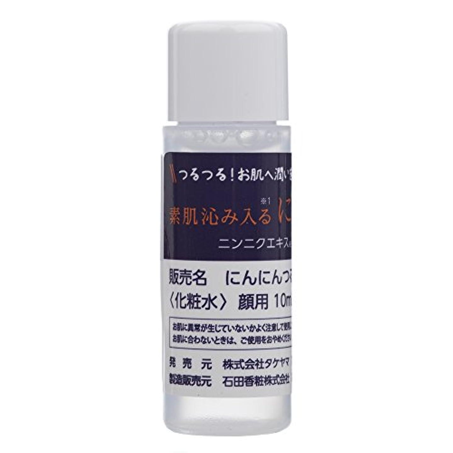 テレビペストリー同封するにんにんつるり お肌の健康と潤いを保つ化粧水です。 10ml