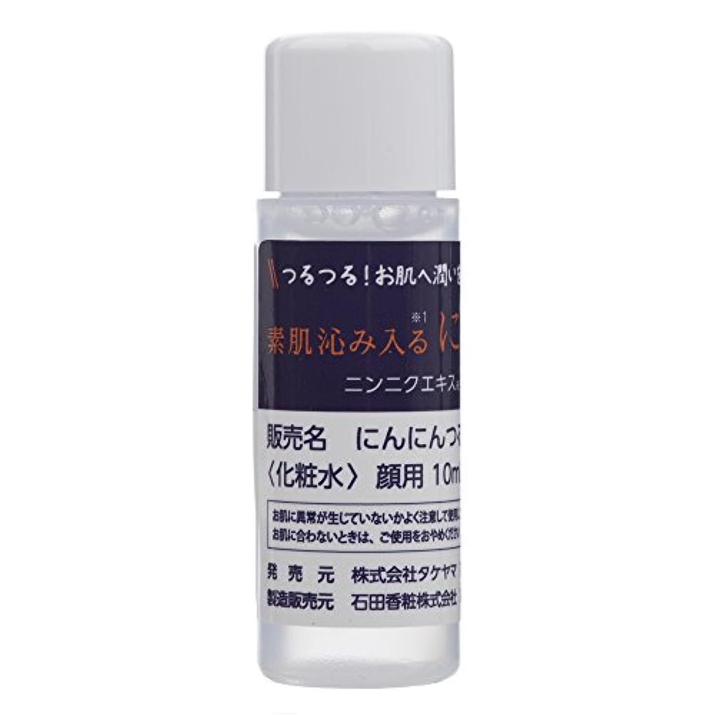 安らぎ部門ハウスにんにんつるり お肌の健康と潤いを保つ化粧水です。 10ml