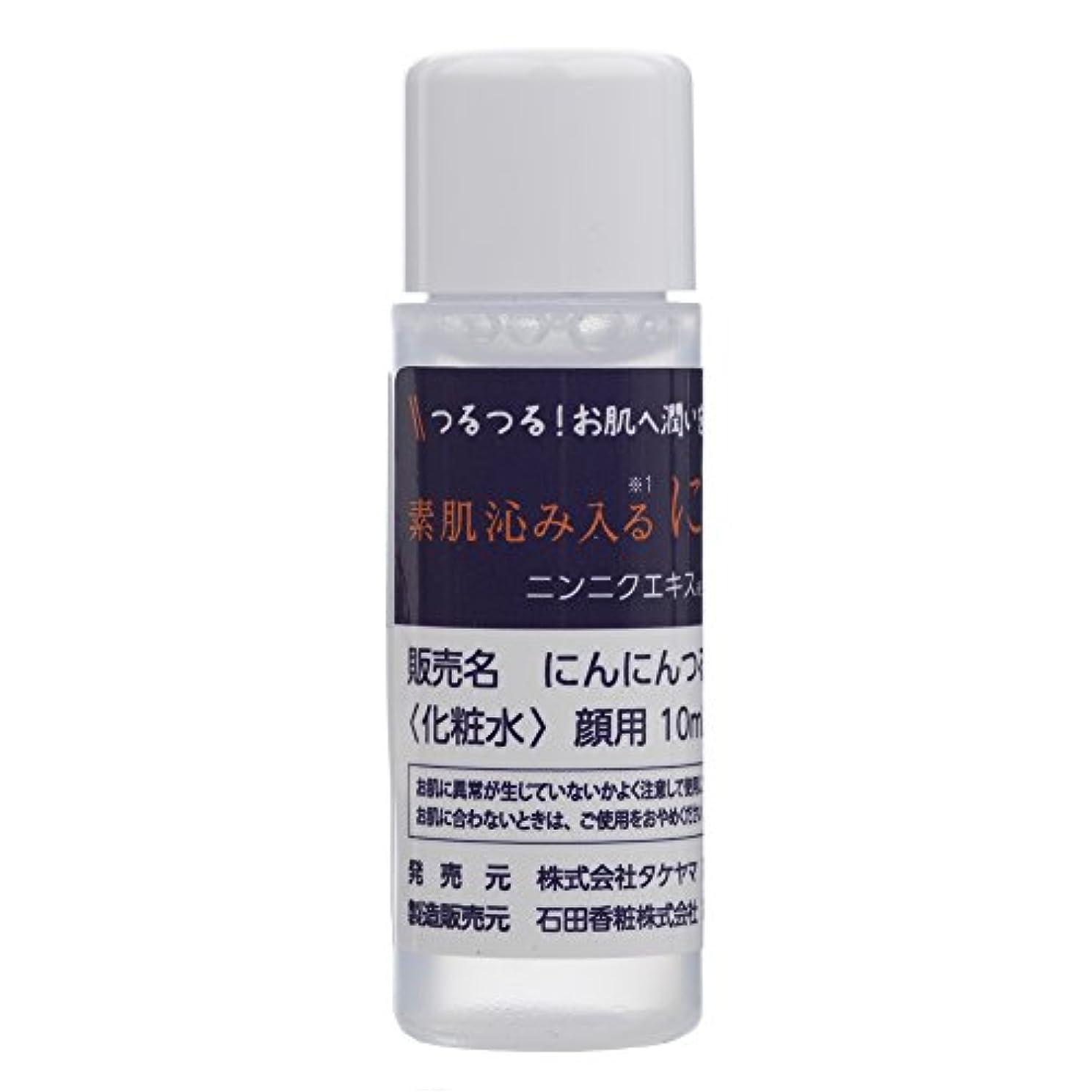 休暇不定にんにんつるり お肌の健康と潤いを保つ化粧水です。 10ml