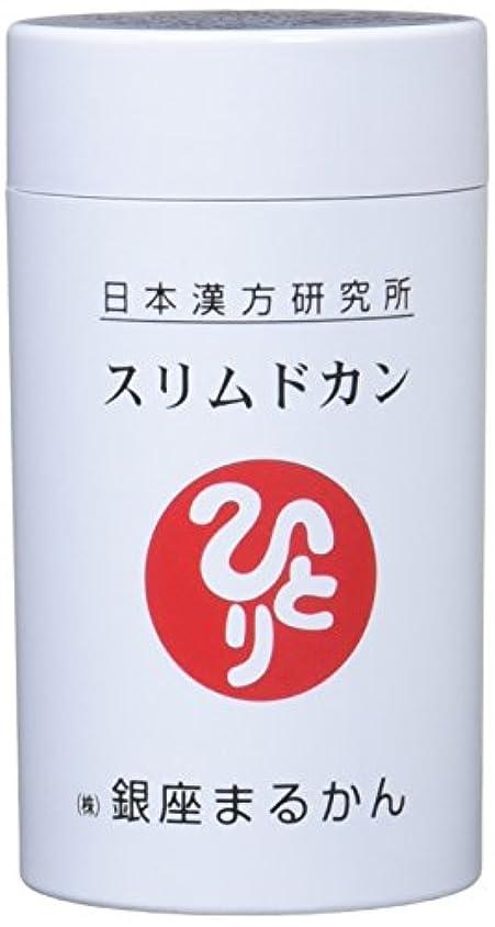 ジャンクション光景誠実銀座まるかん スリムドカン80g