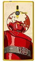 [PANTONE 6 200SH/SoftBank専用] Coverfull スマートフォンケース 宣弘社ヒーローシリーズ レッドバロン ジ・アースC (クリア) SSH200-PCCL-152-MBY4