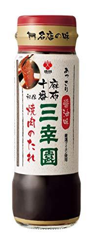 盛田 麻布十番三幸園 焼肉のたれあっさり醤油味 245g×2本