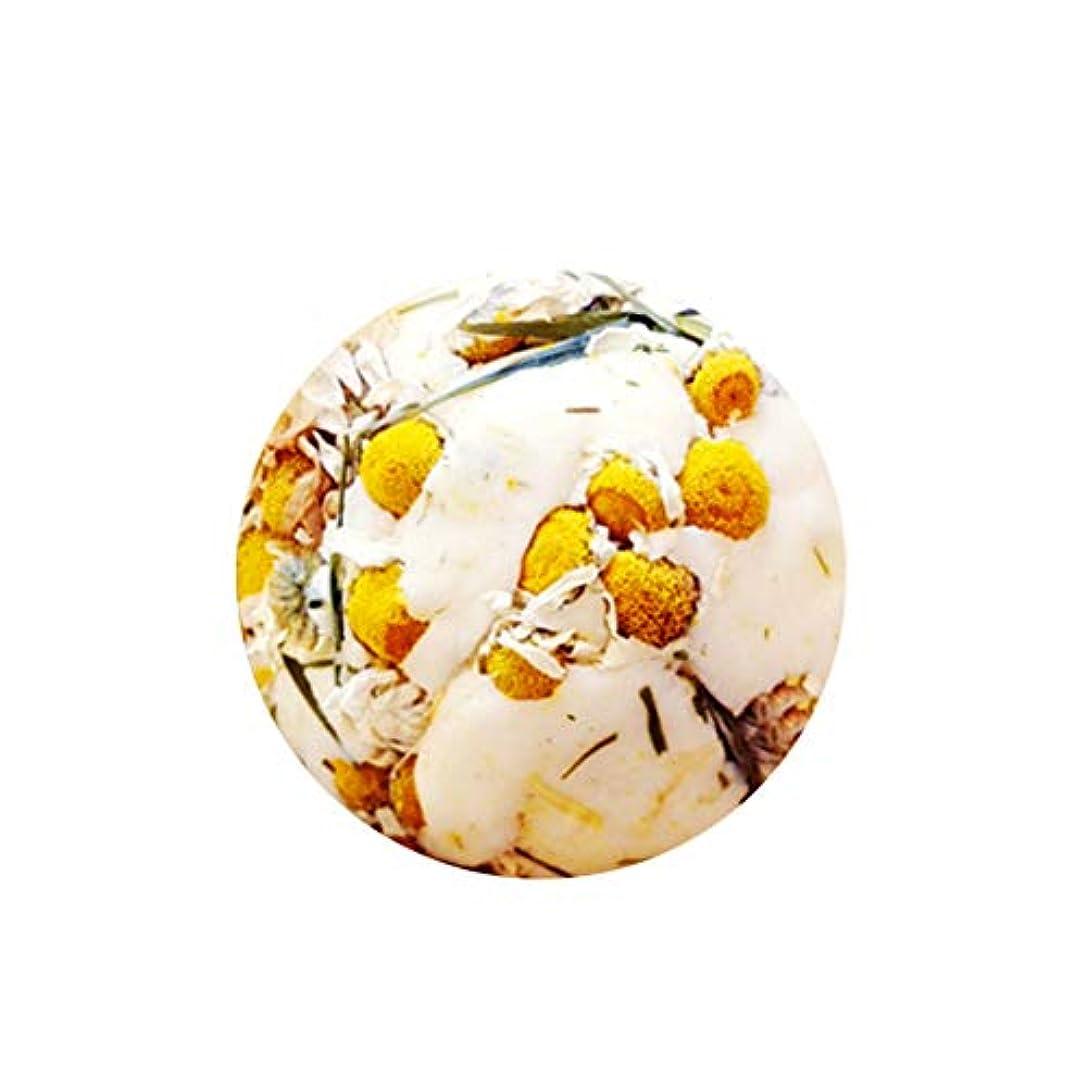 Lurrose 100グラム風呂爆弾カモミール塩バブル家庭用スキンケア風呂用品用バブルスパ風呂ギフト