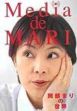 メディア・ド・マリ