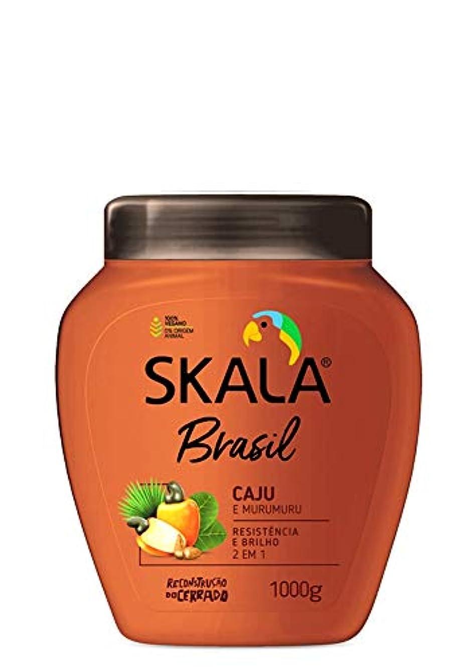 暗いトライアスロン限定Skala Brasil スカラブラジル カジュ&ムルムル オールヘア用 2イン1 トリートメントクリーム 1kg