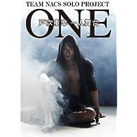 TEAM NACS SOLO PROJECT 戸次重幸 一人舞台 主演: 戸次重幸(TEAM NACS)
