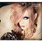 GOTHIC(A-type)(在庫あり。)