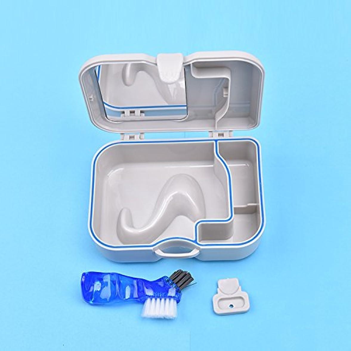 現代スリムオープニング入れ歯ケース セット 鏡とブラシ付き義歯ケース Annhua