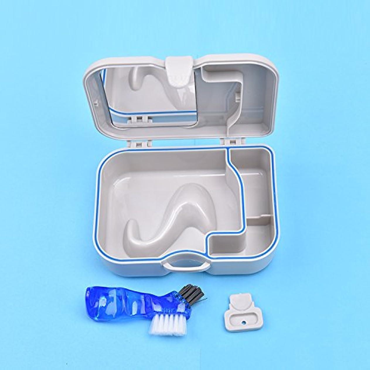調整干渉遺伝子入れ歯ケース セット 鏡とブラシ付き義歯ケース Annhua