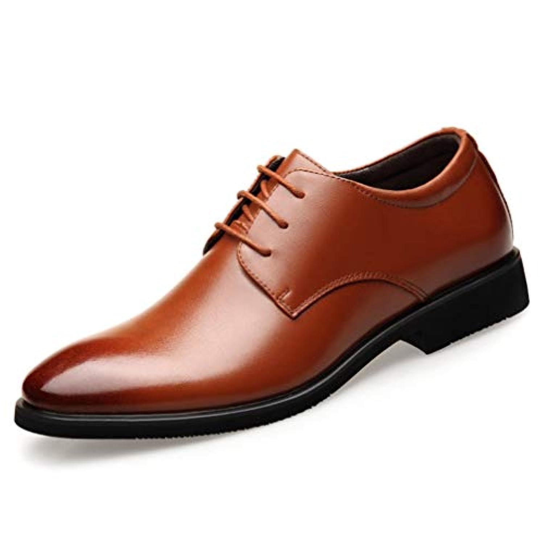 シークレットシューズ ビジネスシューズ 靴 メンズ 本革 レースアップ プレーントゥ 革靴 インヒール 黒 ブラック ブラウン 新郎 タキシードにも 成人式 23.5cm~28.5cm 通気性