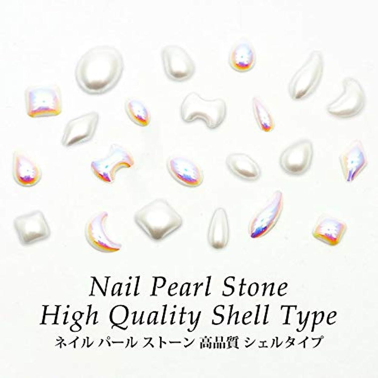 期待するメイエラ良いネイル パール ストーン 高品質 シェルタイプ 各種 20個入り (6.オーバル(中) 約4mm×6mm, シェルホワイト)