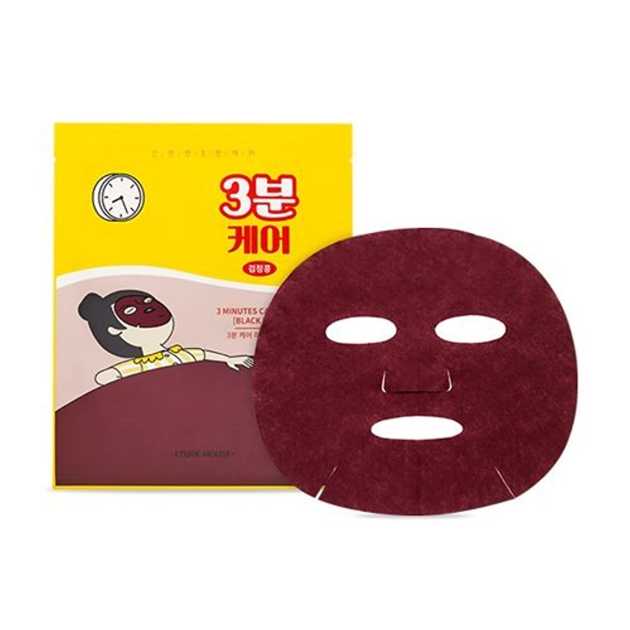 一降雨アートエチュードハウス 3分ケア マスク[ ブラックビーン ] 5枚/ETUDE HOUSE 3 Minutes Care Mask [BLACK BEAN] 23g*5EA