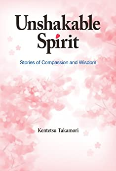 [Takamori, Kentetsu]のUnshakable Spirit: Stories of Compassion and Wisdom (English Edition)