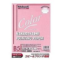 ナカバヤシ コピー&プリンタ用紙 B5 100枚 ピンク HCP-5101-P