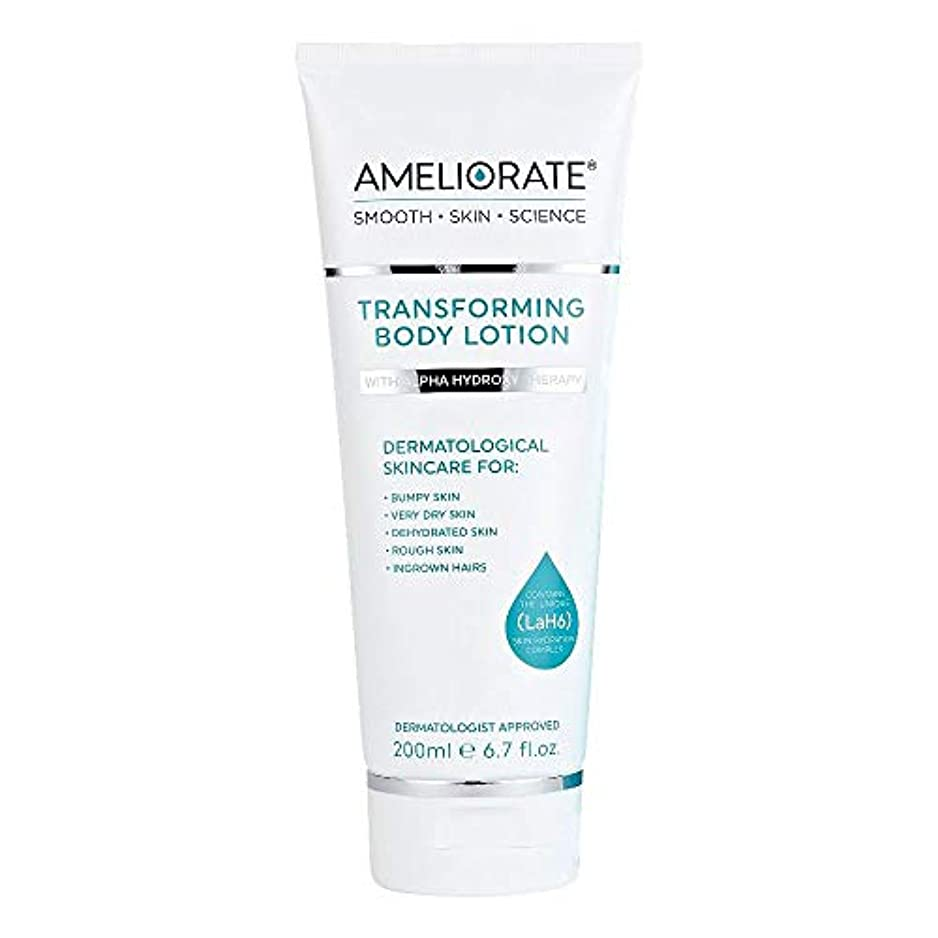 [Ameliorate ] ボディローション200ミリリットルを変換改善 - Ameliorate Transforming Body Lotion 200ml [並行輸入品]