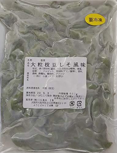 大粒 枝豆しそ風味 600g×20P 業務用 冷凍