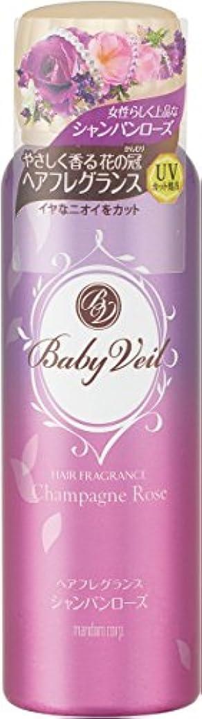 六シルエット妊娠したベビーベール ヘアフレグランス シャンパンローズ 80g