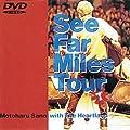 1992 See Far Miles Tour partI [DVD]