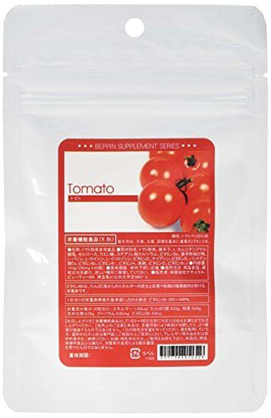 化合物しつけ負トライポッド トマトべっぴん粒