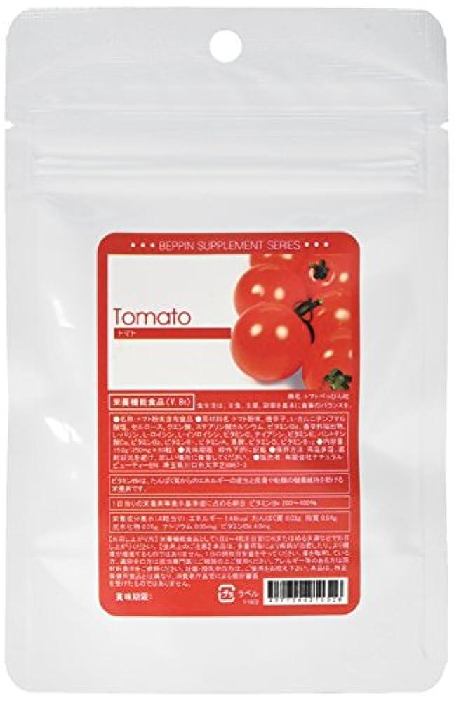 パッド後方に画像トライポッド トマトべっぴん粒