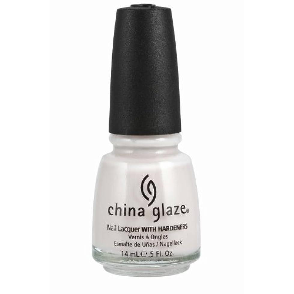 コテージトランク粘着性CHINA GLAZE Nail Lacquer with Nail Hardner - Oxygen (並行輸入品)