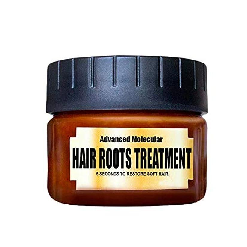 サミュエルねばねば店主保湿ヘアマスクとディープコンディショナー解毒ヘアマスク弾性回復乾燥または損傷した髪の毛