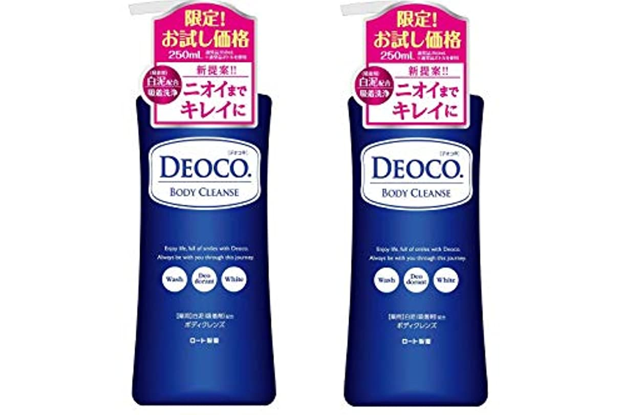【2個セット】 ロート製薬 デオコ DEOCO 薬用デオドラント ボディクレンズ 250mL