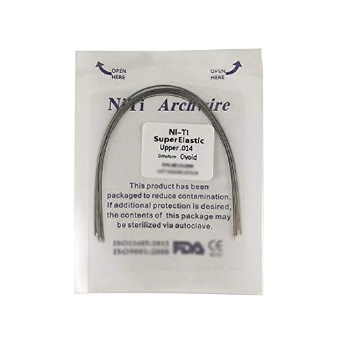 SUPVOX 10個Niti矯正用超弾性NitiラウンドアーチワイヤーUpper Dental Oral Supplies