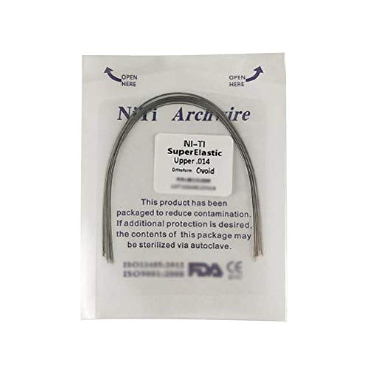 中性すごいリンケージSUPVOX 10個Niti矯正用超弾性NitiラウンドアーチワイヤーUpper Dental Oral Supplies