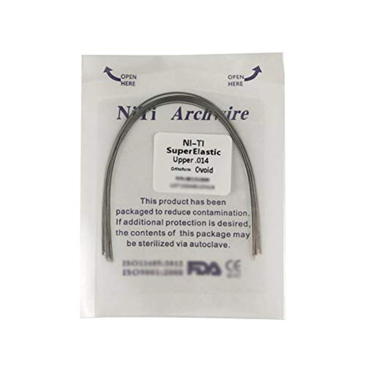 組み合わせ盲目家事SUPVOX 10個Niti矯正用超弾性NitiラウンドアーチワイヤーUpper Dental Oral Supplies