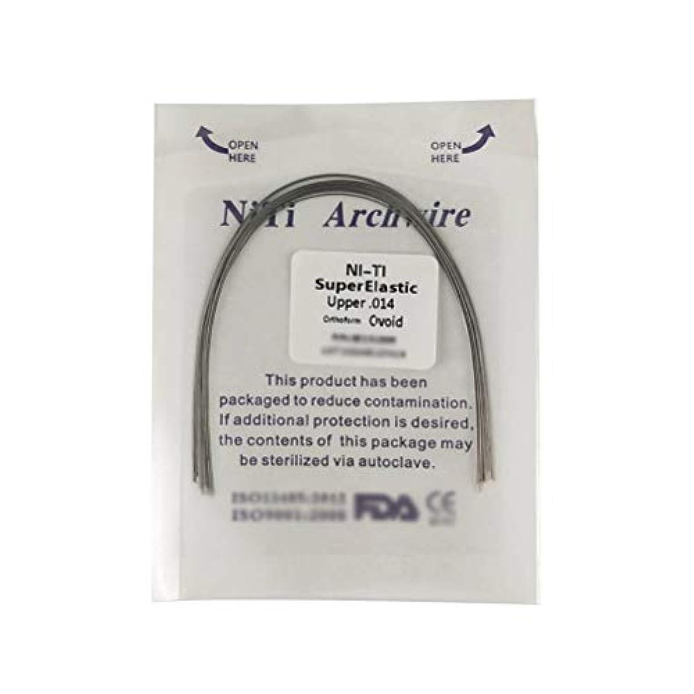 バイオレット接尾辞サンダースSUPVOX 10個Niti矯正用超弾性NitiラウンドアーチワイヤーUpper Dental Oral Supplies