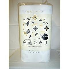 トイレットペーパー 白檀の香り 12RW